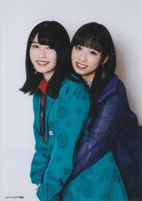 即決 AKB48 ジワるDAYS ヨドバシカメラ 小栗有以 横山由依 店舗別 オリジナル特典生写真 チーム8