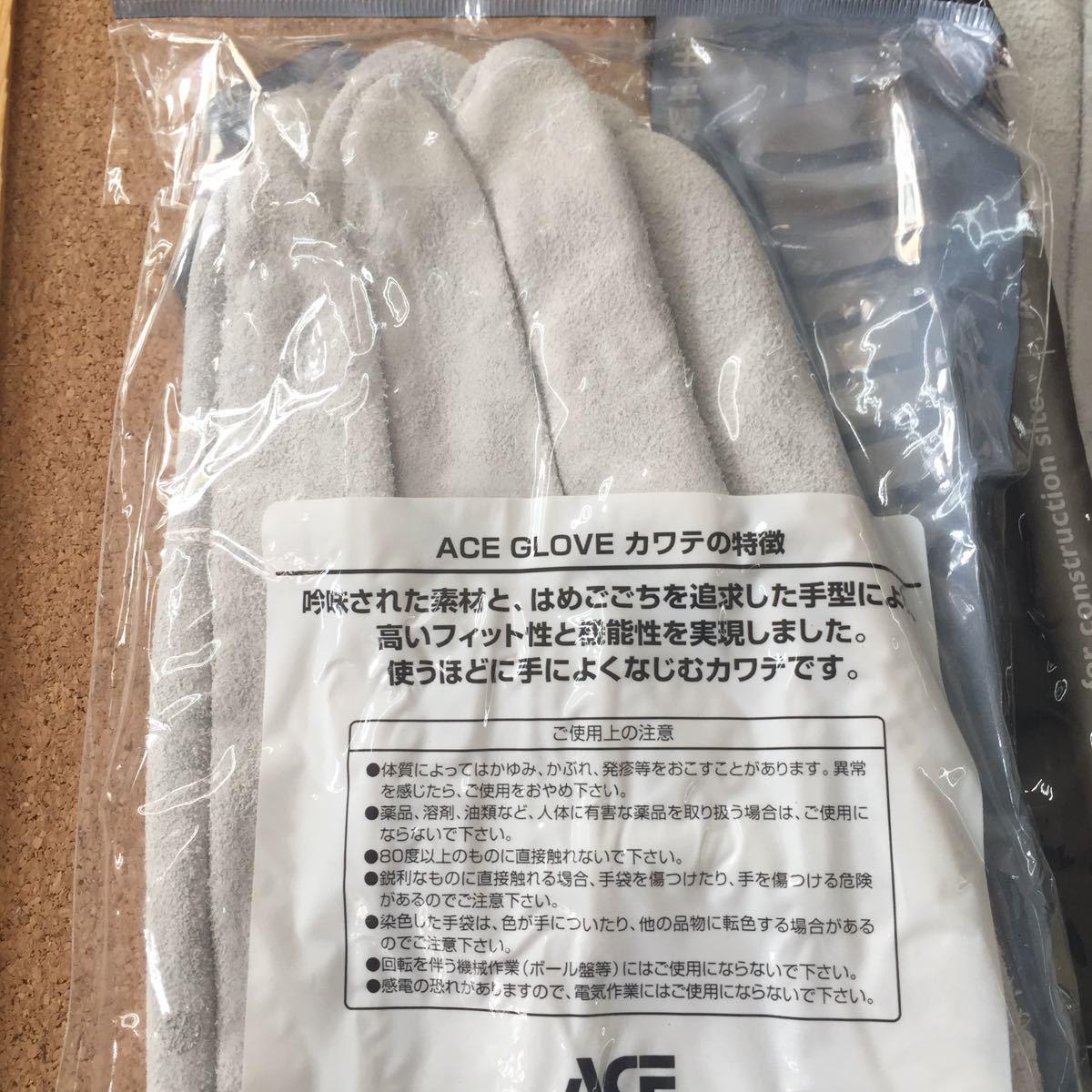 エースグローブ ホンポ カワテ Lサイズ 新品 2組 送料198円 値下げ!_画像3