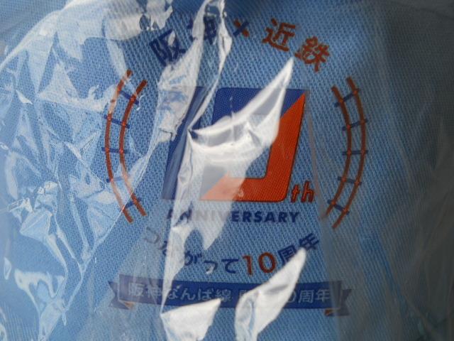 即決 阪神なんば線 開業10周年記念キャップ 簡易包装で発送いたしますので輸送途上による押し付け等による変形はご容赦ください_画像2