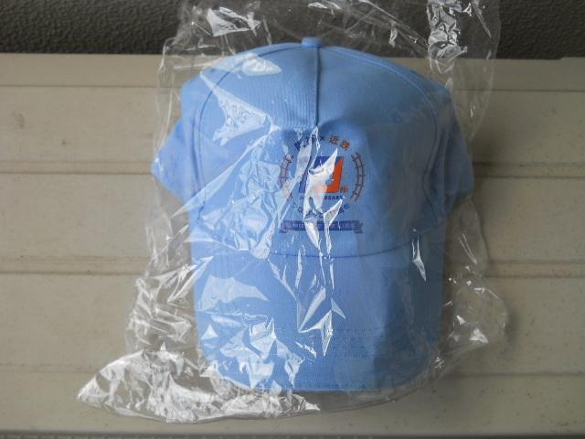 即決 阪神なんば線 開業10周年記念キャップ 簡易包装で発送いたしますので輸送途上による押し付け等による変形はご容赦ください_画像1