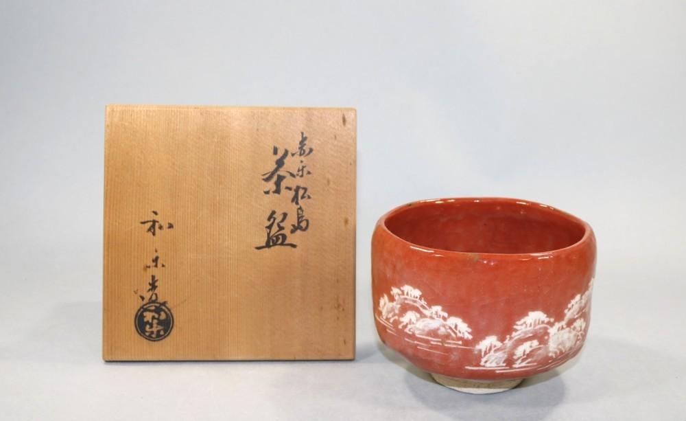 茶道具 赤楽松島茶碗 川崎和楽造◆sc11_画像1