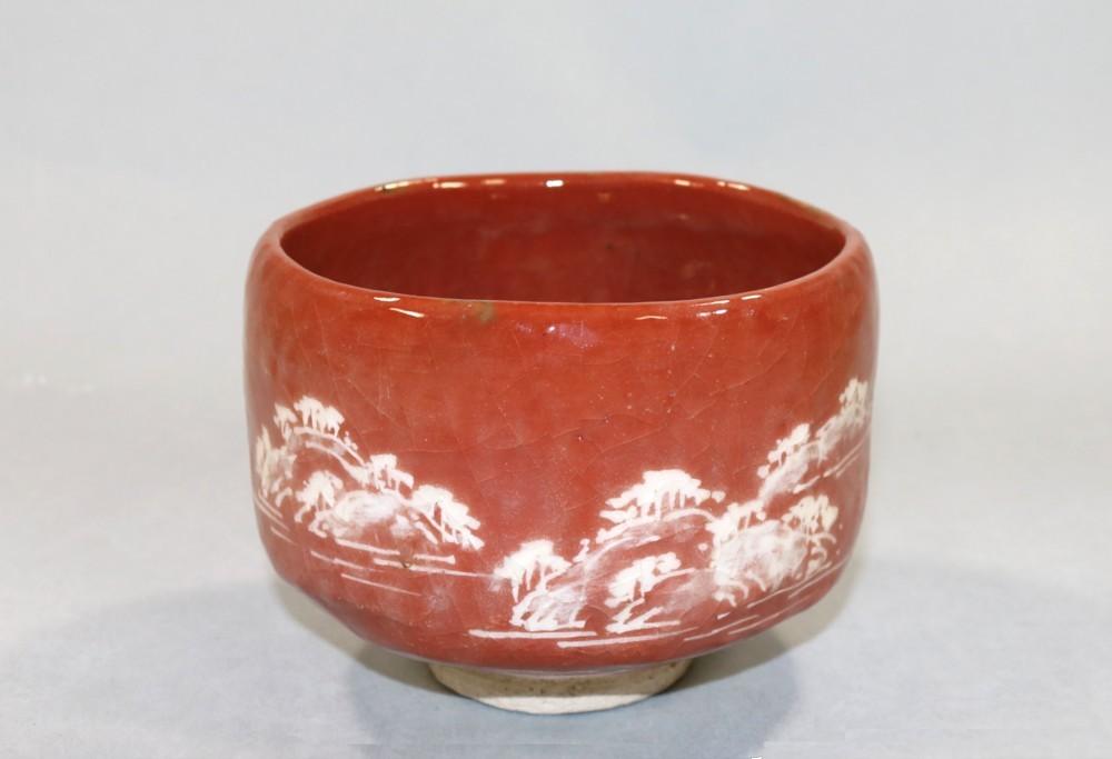 茶道具 赤楽松島茶碗 川崎和楽造◆sc11_画像2