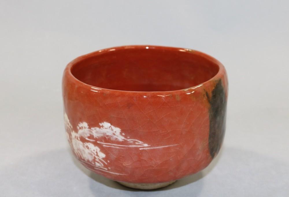 茶道具 赤楽松島茶碗 川崎和楽造◆sc11_画像3
