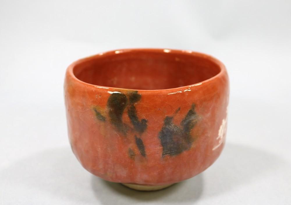 茶道具 赤楽松島茶碗 川崎和楽造◆sc11_画像5