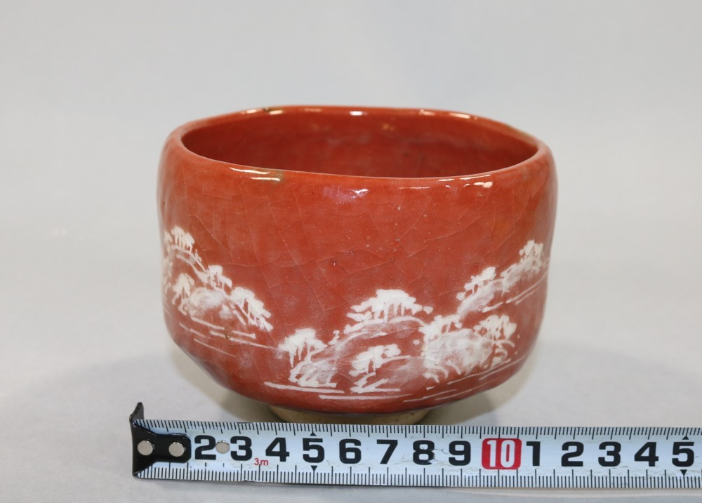 茶道具 赤楽松島茶碗 川崎和楽造◆sc11_画像6