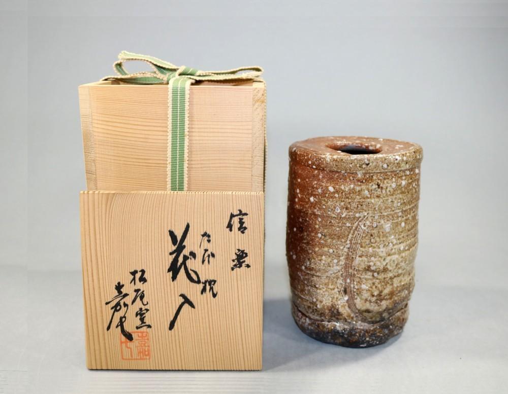 茶道具 信楽たび枕花入 嘉七造◆sc05_画像1