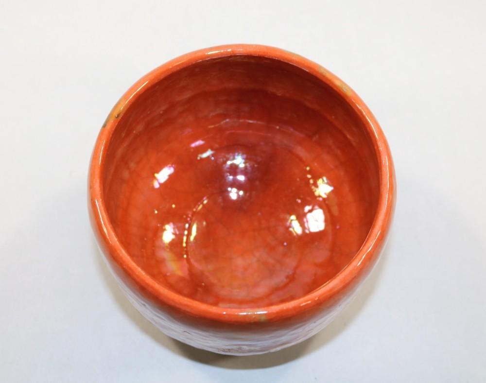 茶道具 赤楽松島茶碗 川崎和楽造◆sc11_画像7