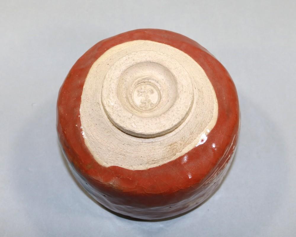 茶道具 赤楽松島茶碗 川崎和楽造◆sc11_画像8