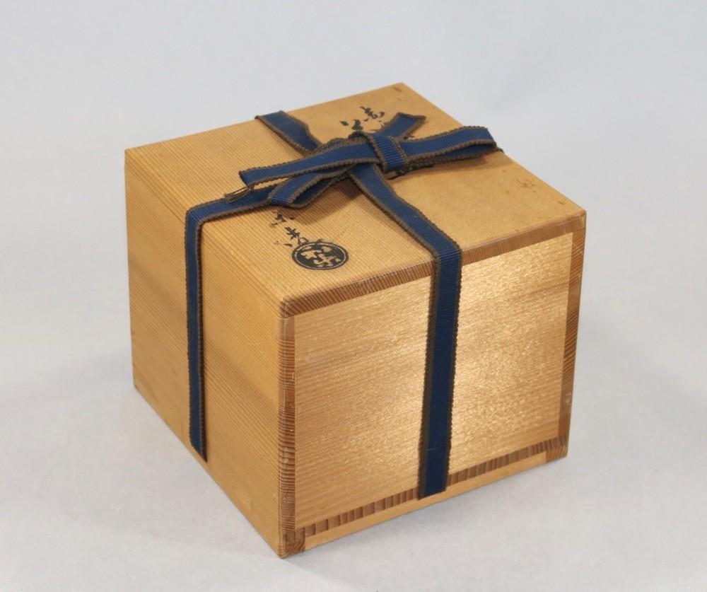 茶道具 赤楽松島茶碗 川崎和楽造◆sc11_画像10