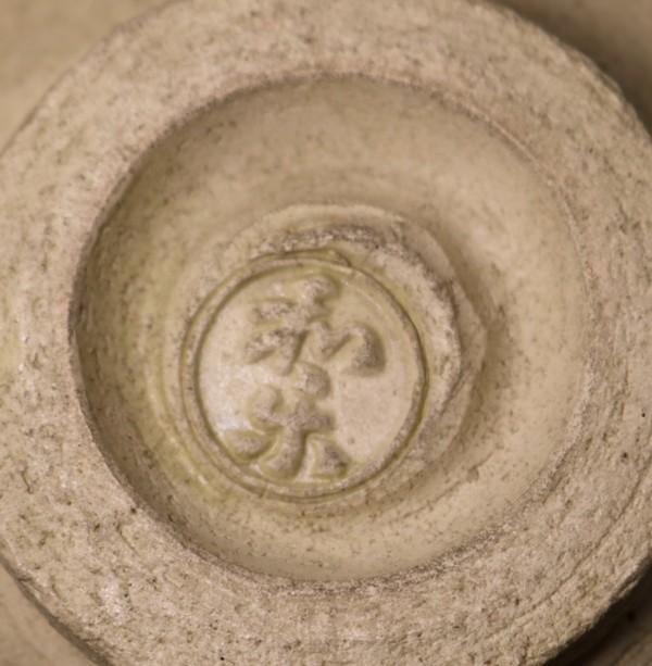 茶道具 赤楽松島茶碗 川崎和楽造◆sc11_画像9