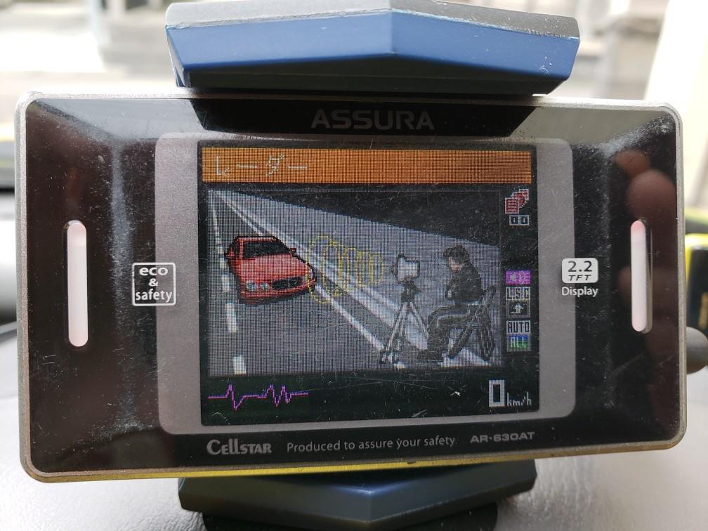 即決450円 車載動作確認  ASSURA AR-630AT 訳ありレーダー探知機 ジャンク・パーツ取りに_レーダー感知警告