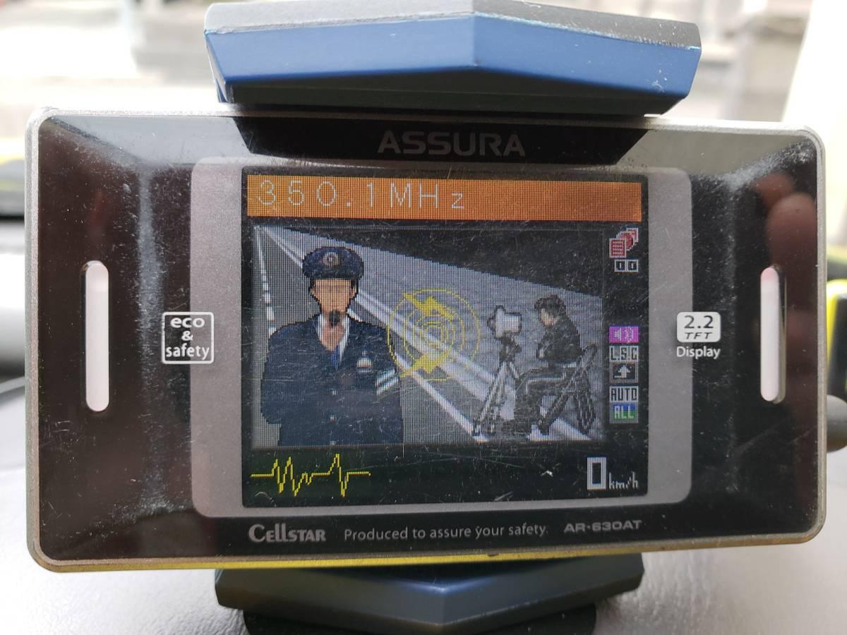 即決450円 車載動作確認  ASSURA AR-630AT 訳ありレーダー探知機 ジャンク・パーツ取りに_305.1MHz無線感知警告