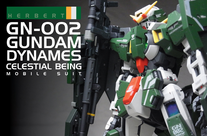 MG 1/100 GN-002 ガンダムデュナメス (機動戦士ガンダム00)