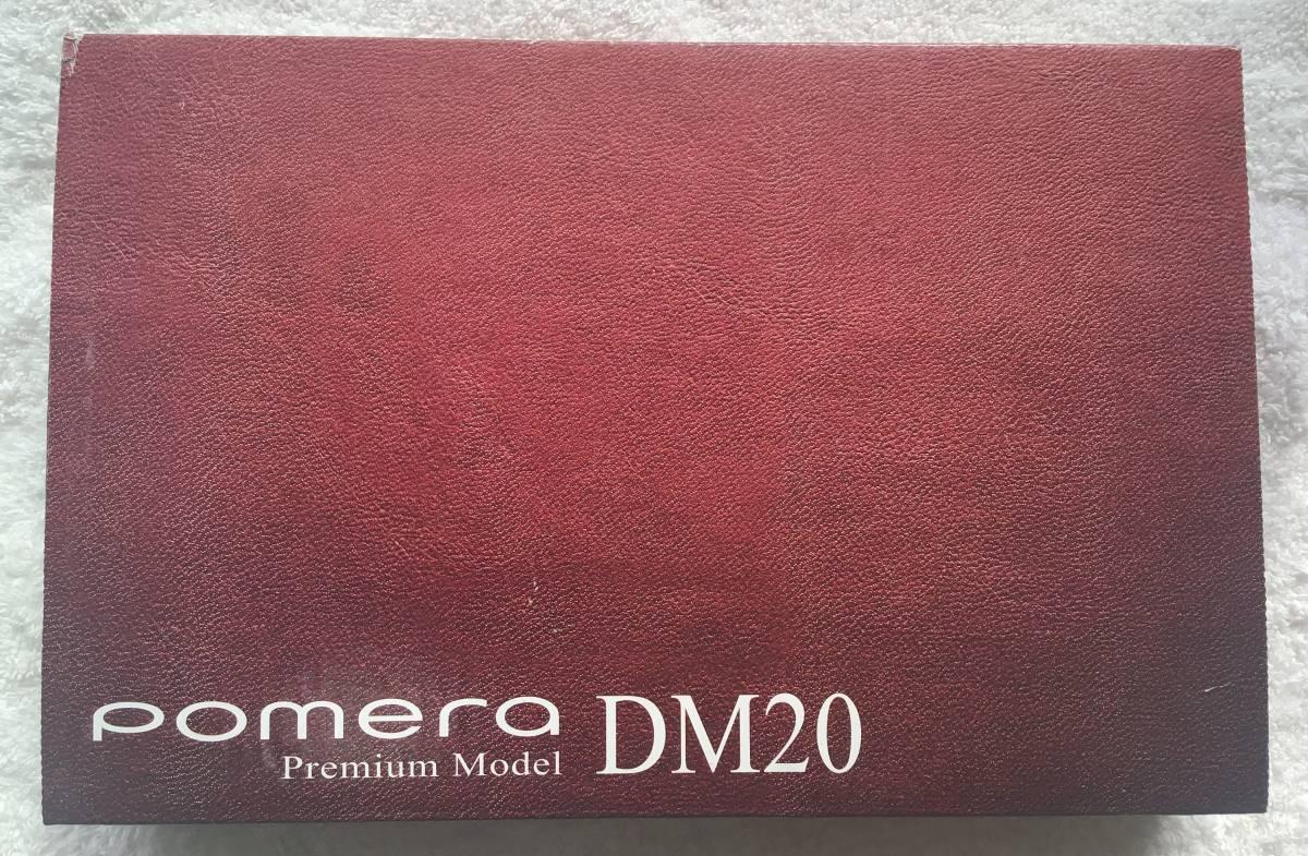 キングジム ポメラ pomera DM20 プレミアムモデル (新古品)_画像2