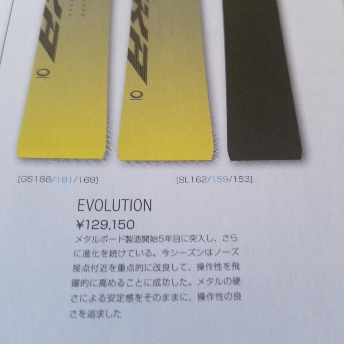 ★即乗れます-春シーズン-Ogasaka-Evolution-SL-159ソールガード付き滑走面ホットワックスブラッシング-エッジチューンアップsgmossyonexf2_画像10