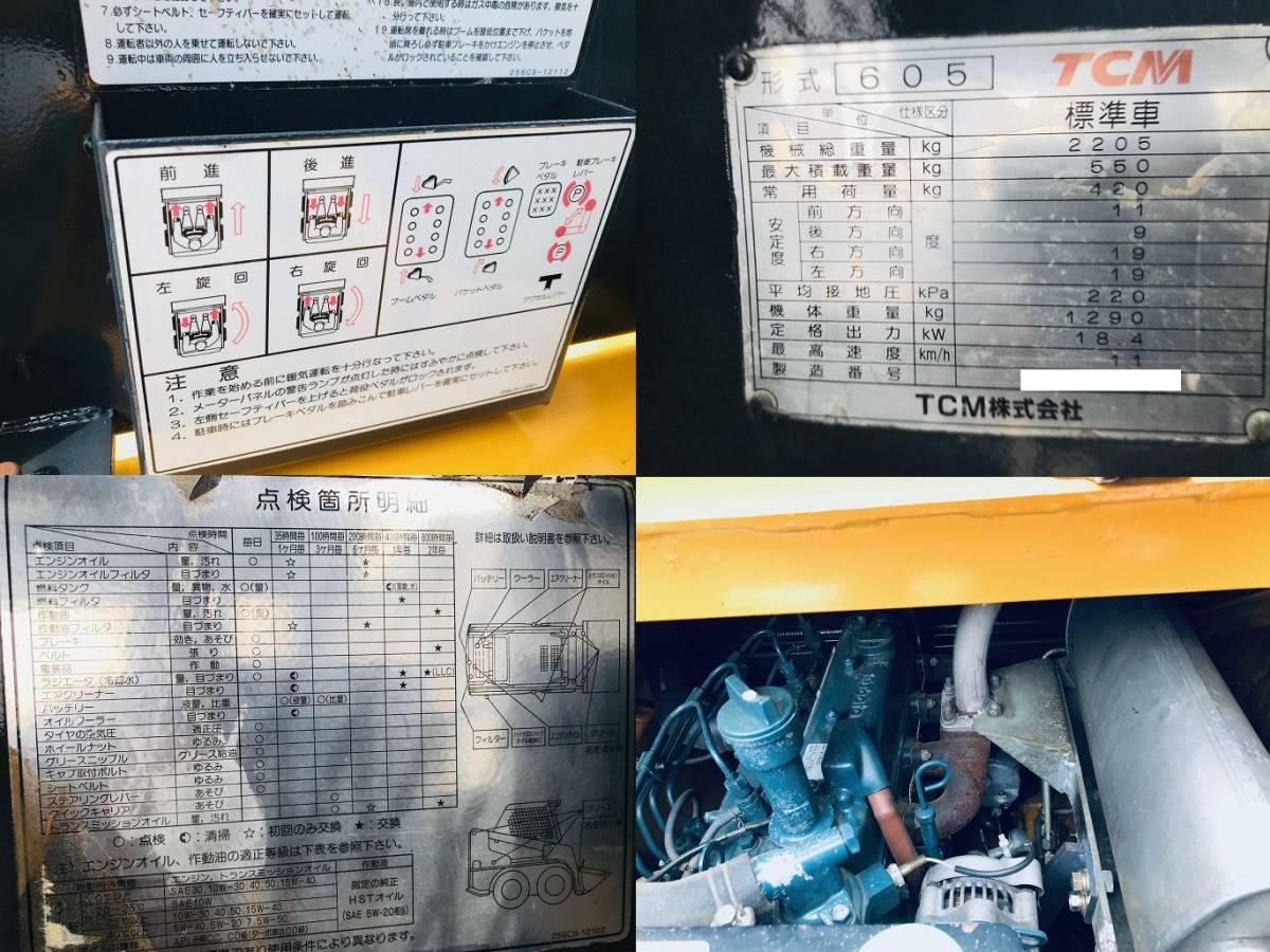 TCM  ボブキャット SSL 605 4WD ホイールローダー  タイヤ と ホイール 新品  千葉県発_画像10