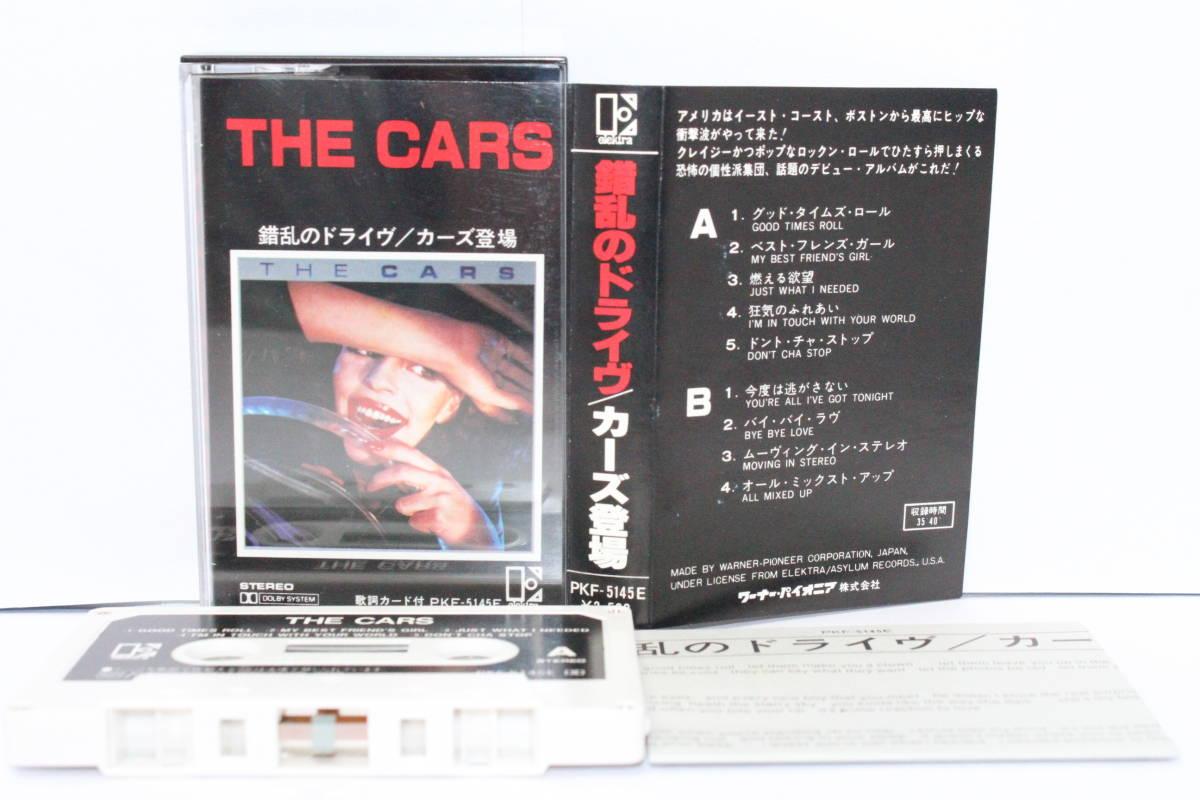 ☆洋楽祭☆ 貴重 カーズ THE CARS カセットテープ4本セット 「錯乱のドライブ」「キャンディ・オーに捧ぐ」「パノラマ」など_画像3