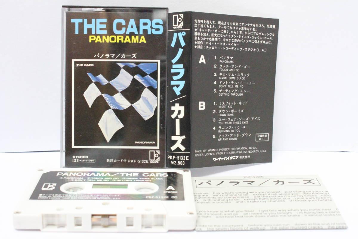 ☆洋楽祭☆ 貴重 カーズ THE CARS カセットテープ4本セット 「錯乱のドライブ」「キャンディ・オーに捧ぐ」「パノラマ」など_画像7