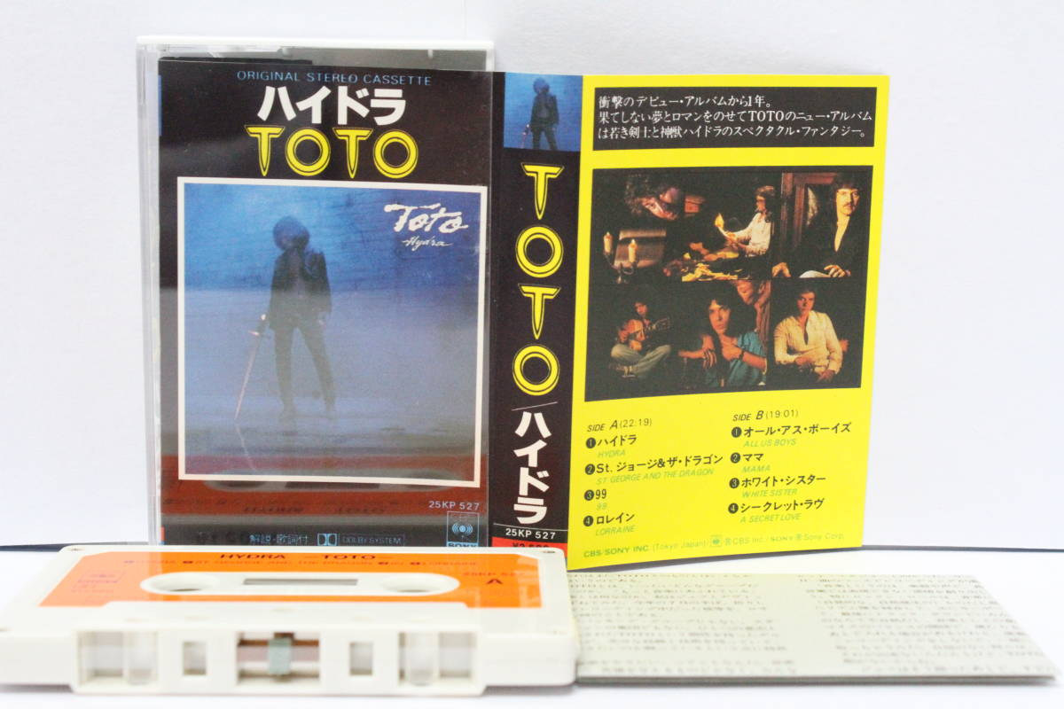 ☆洋楽祭☆ 貴重 トト TOTO カセットテープ4本セット 「宇宙の騎士」「ハイドラ」「ターン・バック」「TOTO IV~聖なる剣~」_画像5