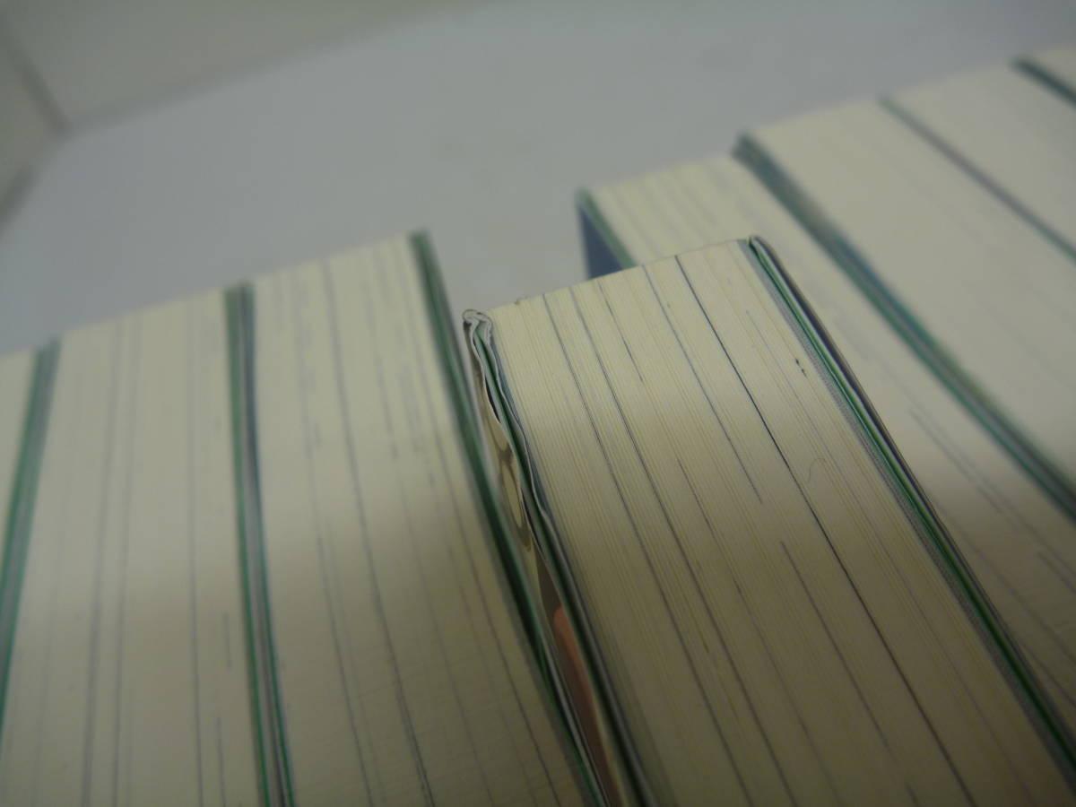 【ライトノベル】盾の勇者の成り上がり 1-20巻セット アネコユサギ 菅9_画像5