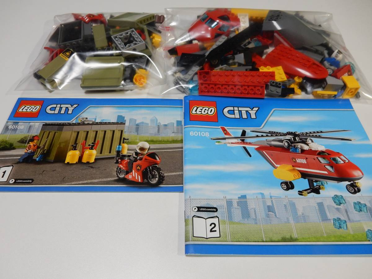 LEGO レゴ シティ 60108 消防ヘリコプター 開封品_お譲りする商品。