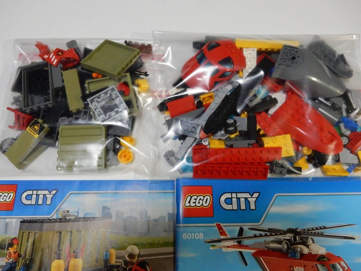 LEGO レゴ シティ 60108 消防ヘリコプター 開封品_画像3