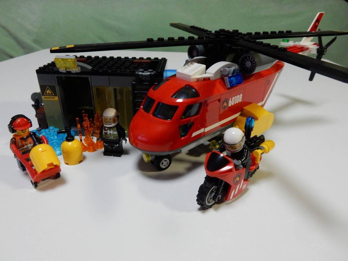 LEGO レゴ シティ 60108 消防ヘリコプター 開封品_組立時のものです。