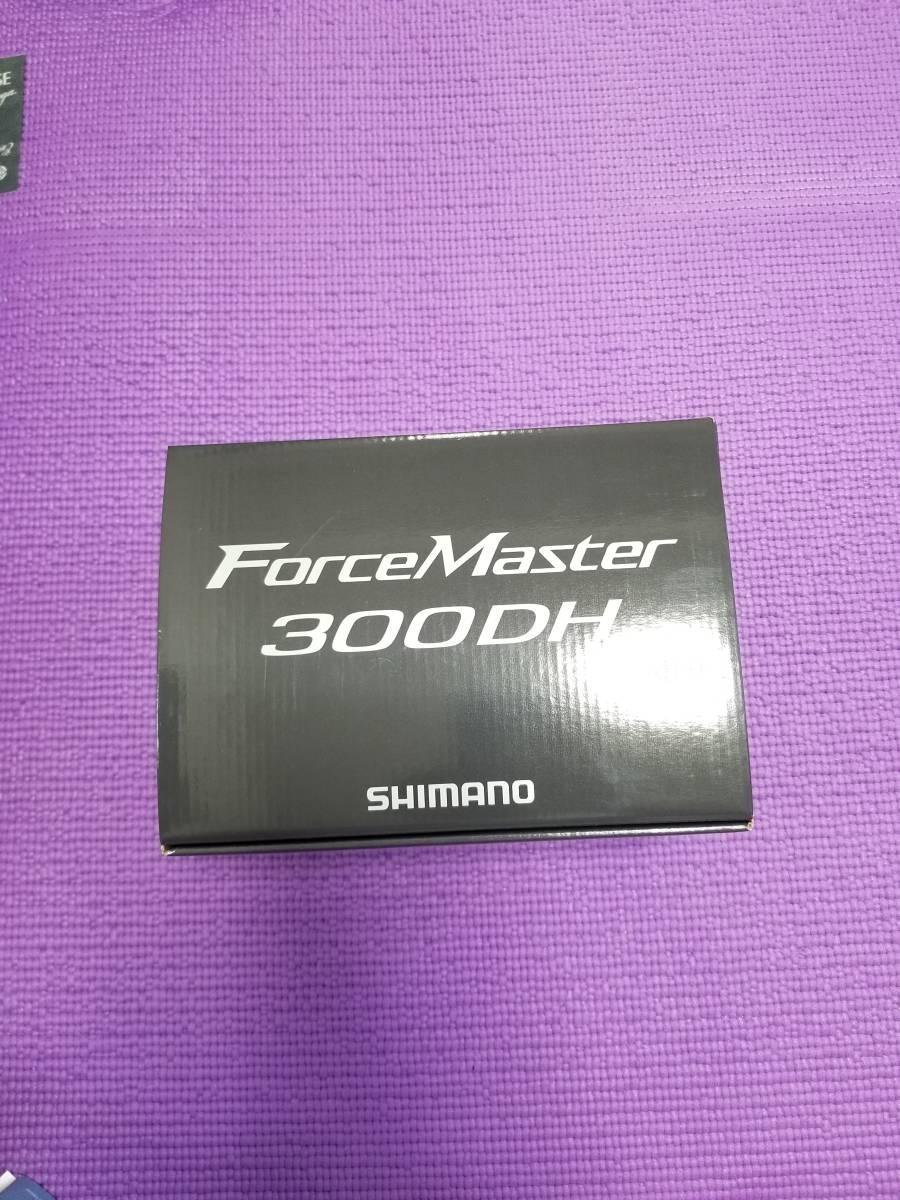 シマノ 電動リール フォースマスター300DH