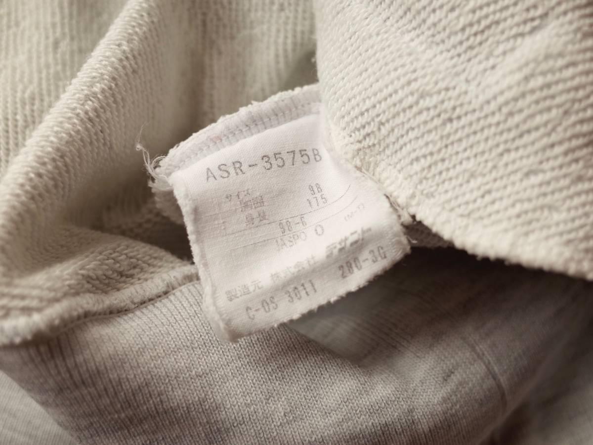【美品】 90's adidas デサント製 霜降りグレー フーディ パーカー プルオーバー デカロゴ ポケット付き 春物 ビンテージ レア 希少品 ★_画像7