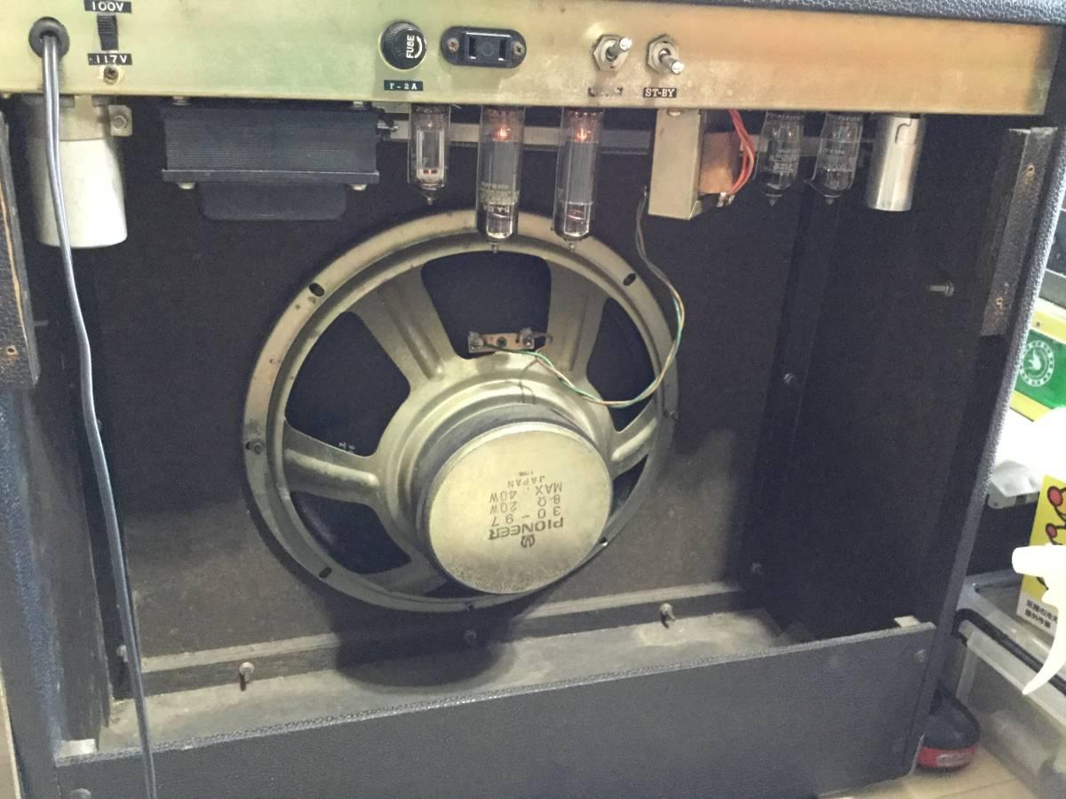 Guyatone Reverbcombo GA-1030_画像6