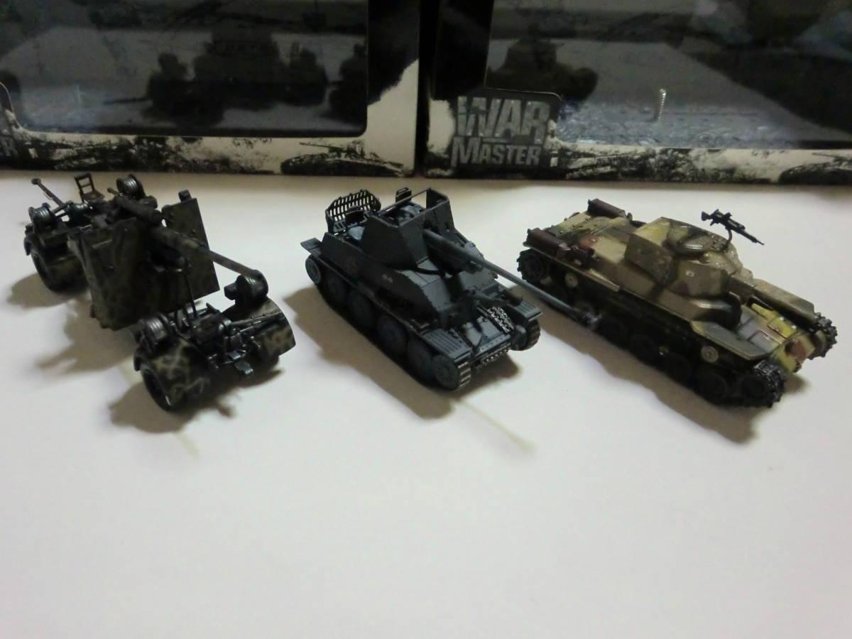 WARMASTER 1/72  8.8cm FLAK37、九七式中戦車(新砲塔)...他 計3両 開封済み