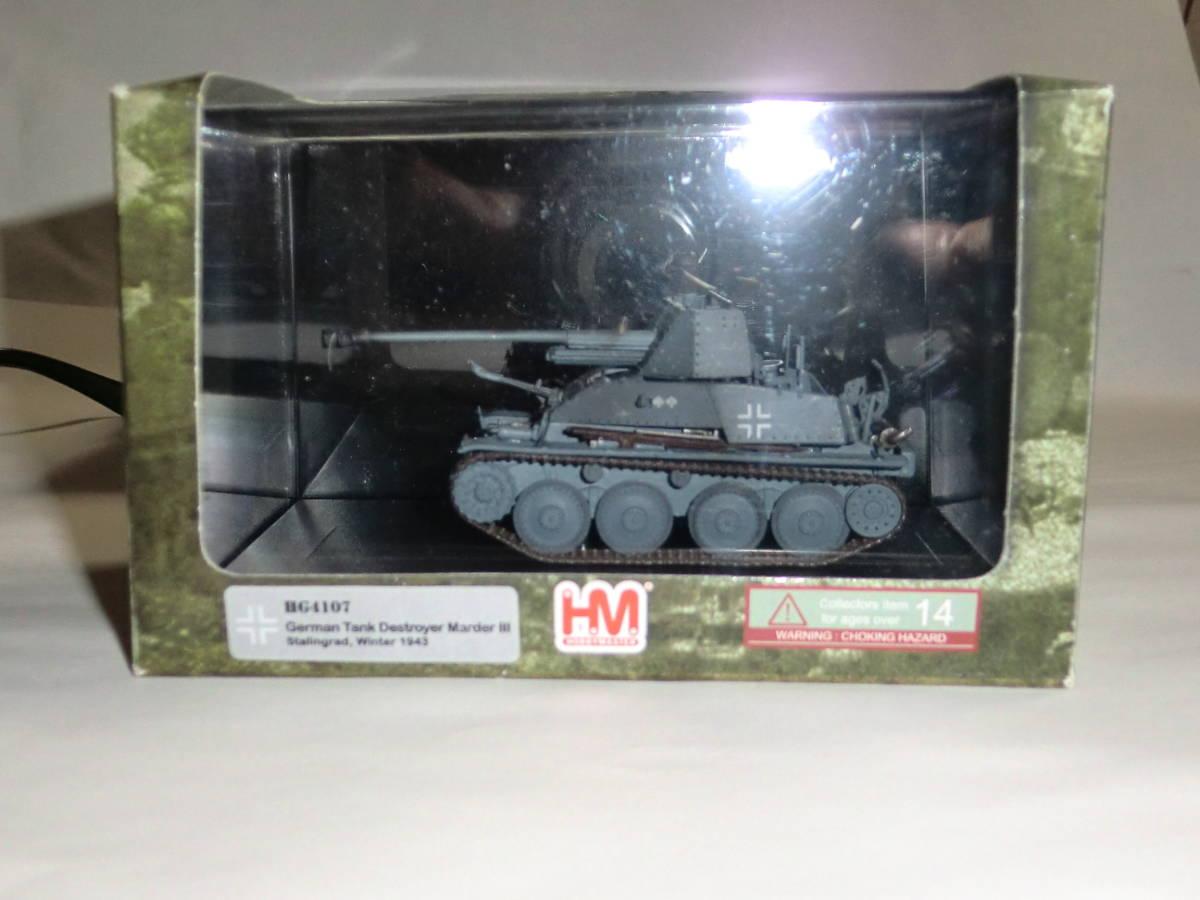 WARMASTER 1/72  8.8cm FLAK37、九七式中戦車(新砲塔)...他 計3両 開封済み_画像7