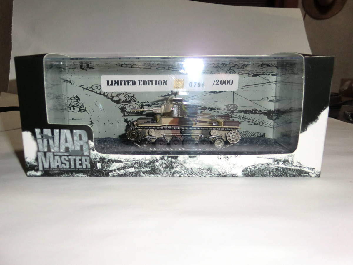 WARMASTER 1/72  8.8cm FLAK37、九七式中戦車(新砲塔)...他 計3両 開封済み_画像6