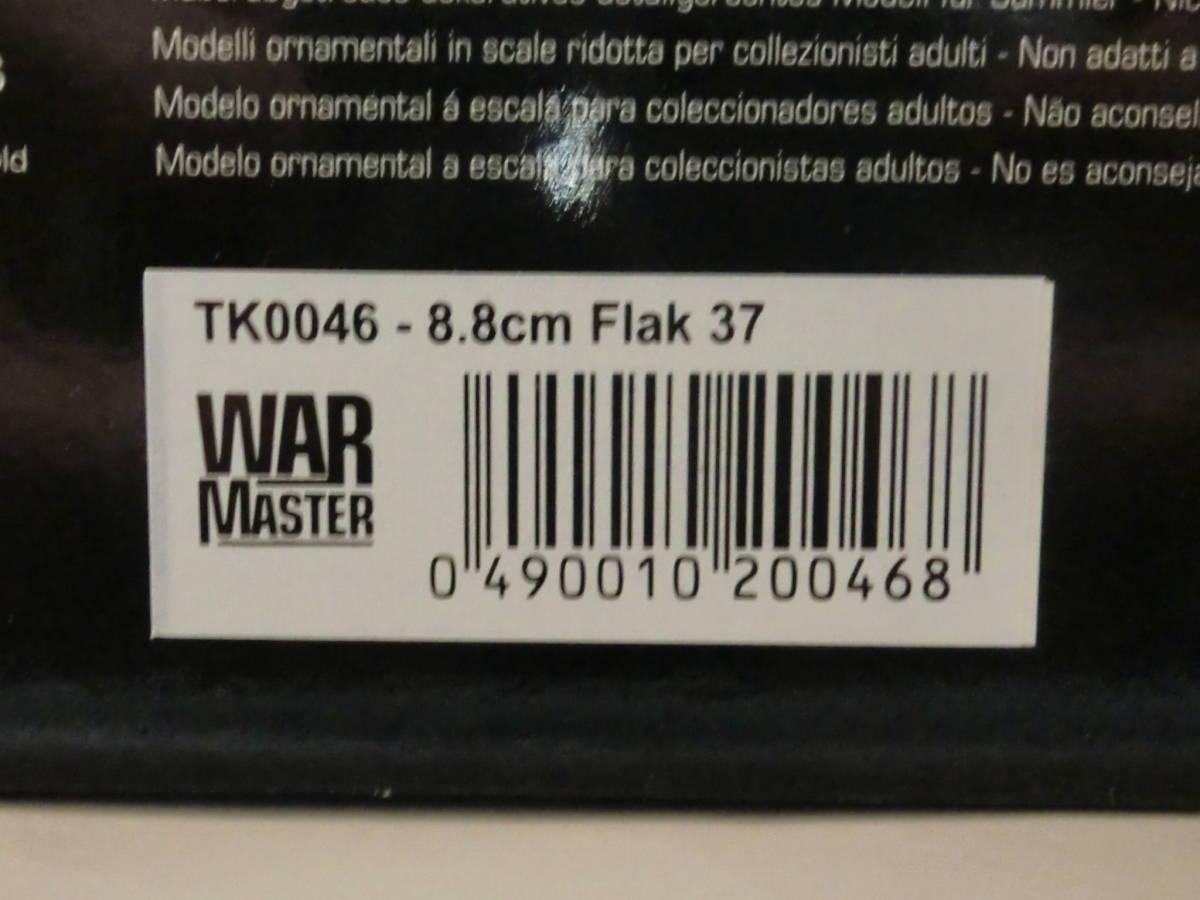 WARMASTER 1/72  8.8cm FLAK37、九七式中戦車(新砲塔)...他 計3両 開封済み_画像8
