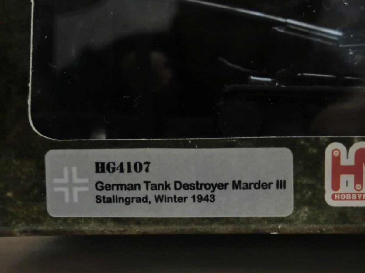 WARMASTER 1/72  8.8cm FLAK37、九七式中戦車(新砲塔)...他 計3両 開封済み_画像10
