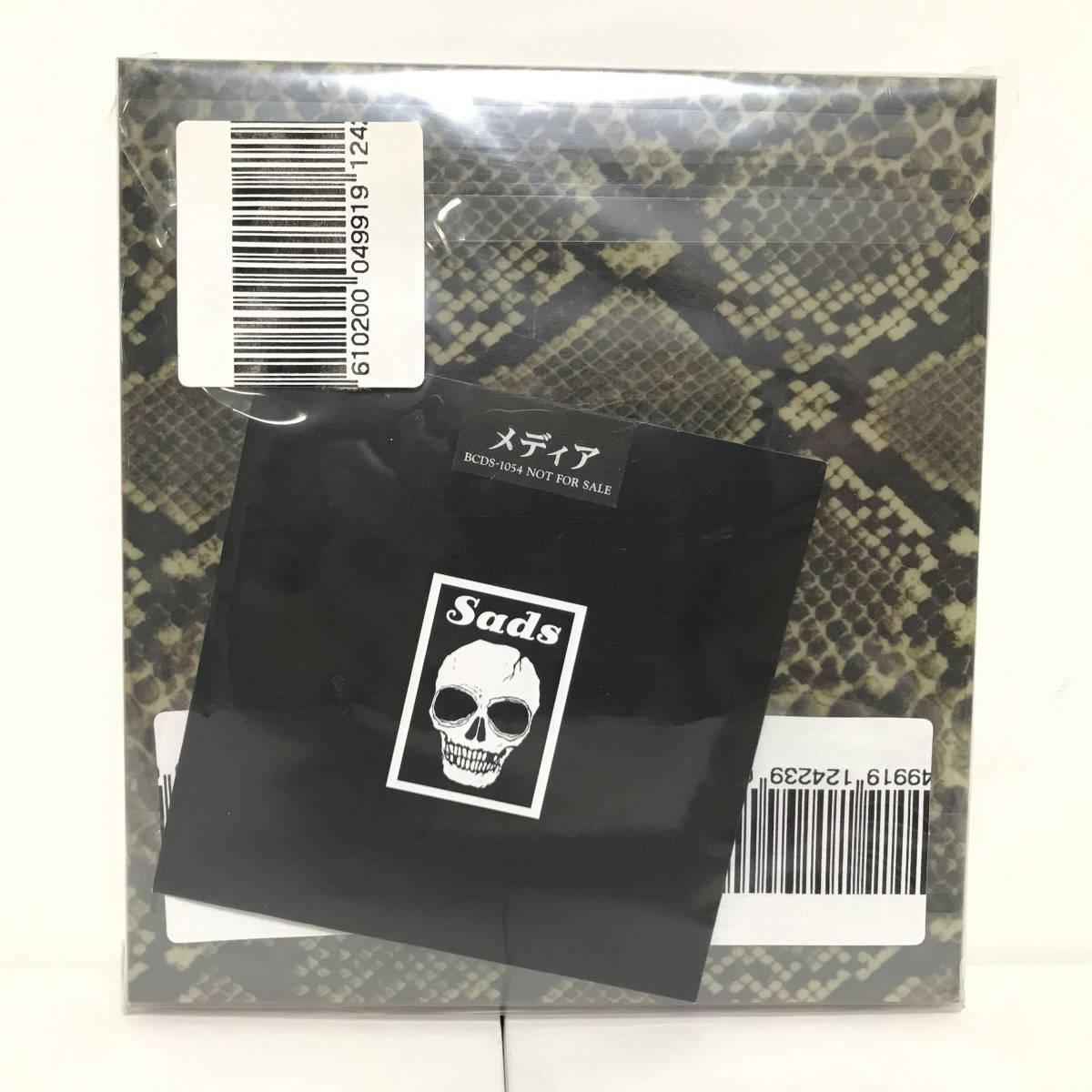 【未開封】 Sads サッズ 赤裸々限定盤 メディア付CD 清春 黒夢_画像3