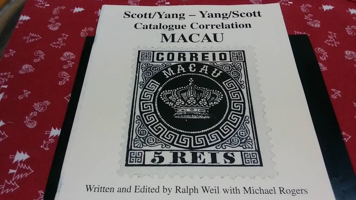M.Rogers 刊:Scott's/YangーYang/Scott's Cat.Correlation MACAO_画像1