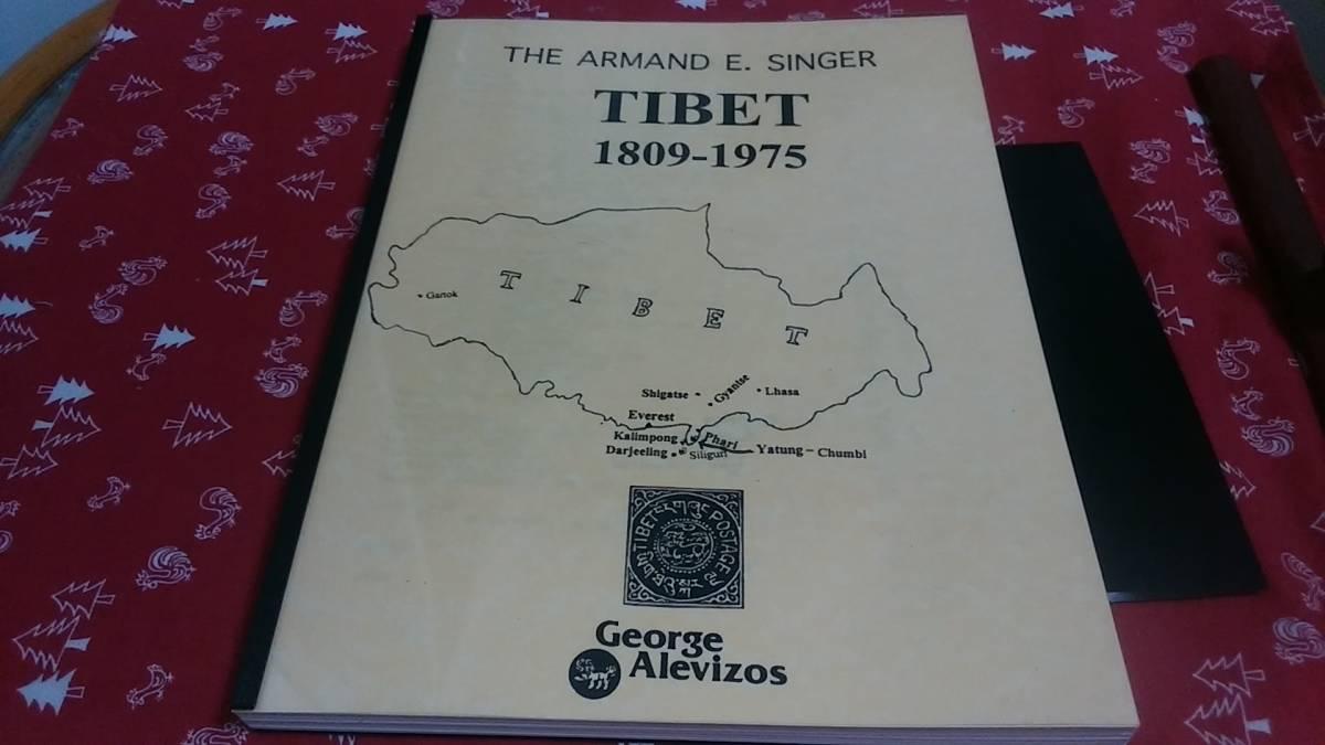 The ARMAND E. SINGER著:(TIBET・1809→1975.) A4版・193ページ、新本同様