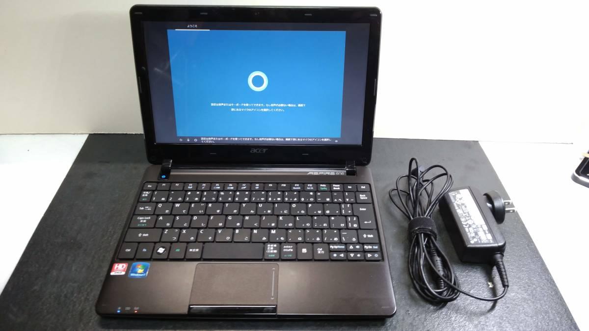 Acer Aspire One 722 美品です!  SSD 120G 交換済みなので動作軽いです! しかも メモリ4G  OS Win10 Pro