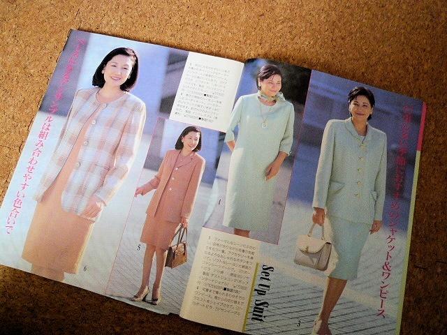 別冊ウーマンブティック L&LLサイズミセスの服 '98春 春のセットアップスーツ オーバーブラウスの実物大型紙つき 講談社_画像3