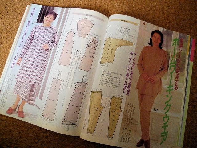別冊ウーマンブティック L&LLサイズミセスの服 '98春 春のセットアップスーツ オーバーブラウスの実物大型紙つき 講談社_画像8