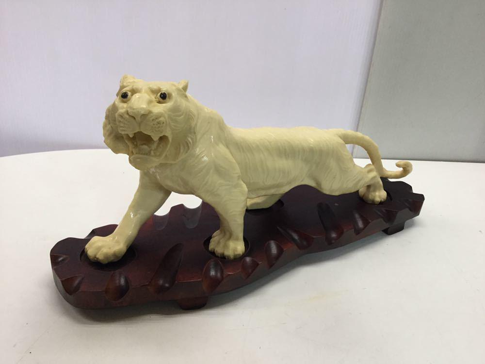置物 樹脂製 虎 オブジェ インテリア 長さ40cm 高さ20.5cm トラ