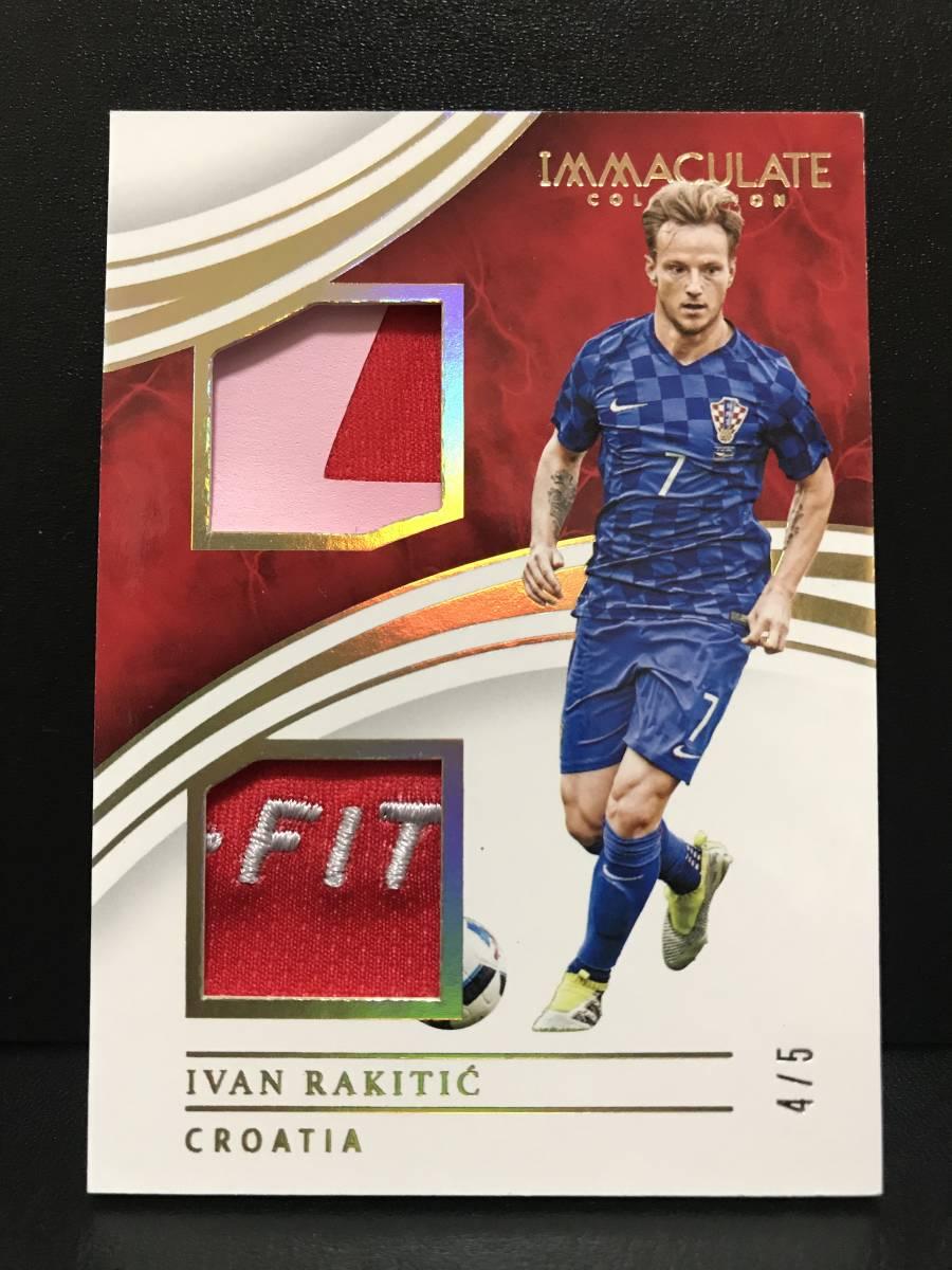 【 Ivan Rakitic 】2017 Panini Immaculate Brace Materials Patch 5枚限定!!パッチカード!!クロアチア