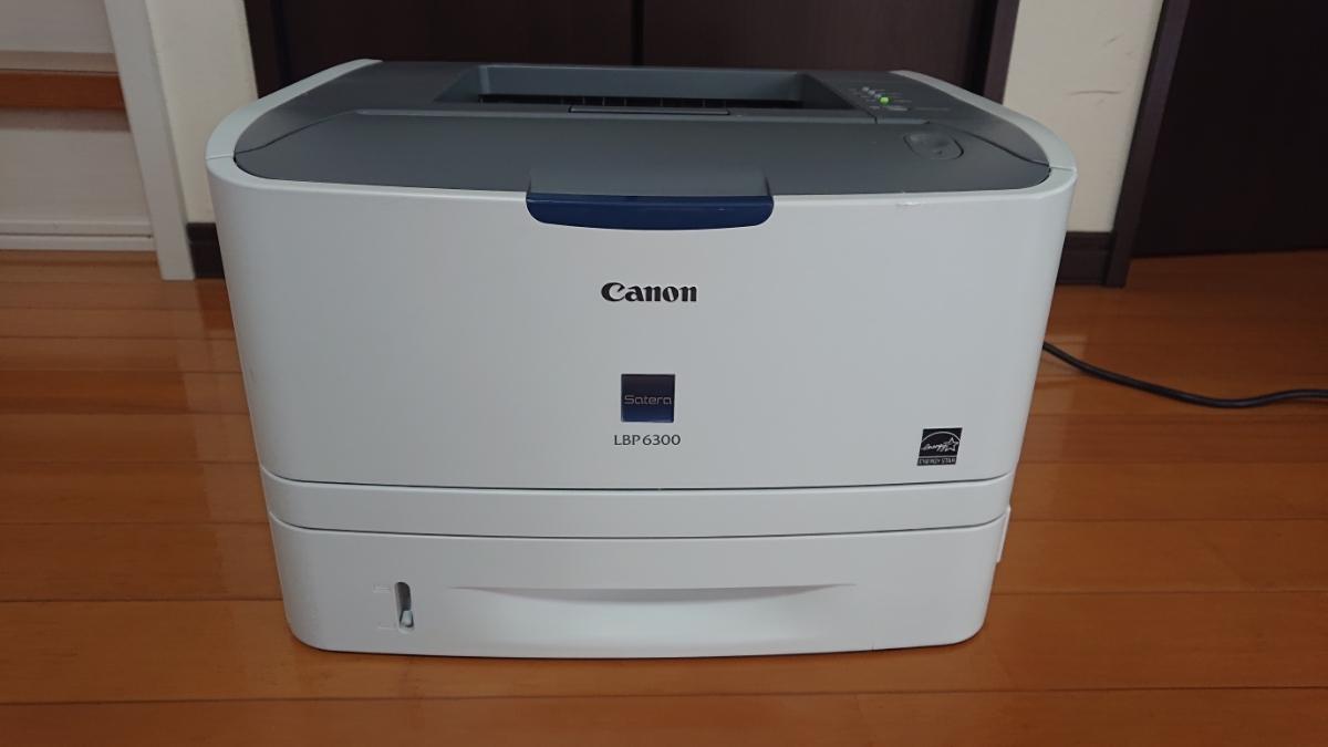 キャノンレーザープリンター LBP-6300
