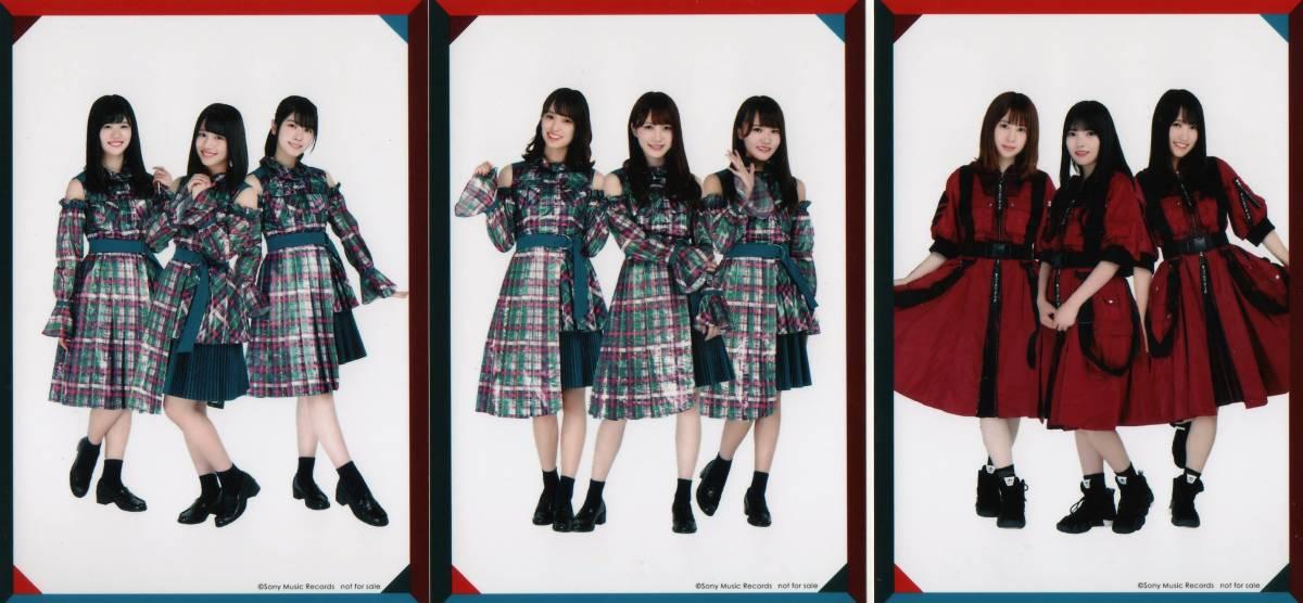 菅井友香☆黒い羊☆欅坂46☆TYPE-D Ver.☆3枚セット☆HMV特典生写真☆数2_画像1