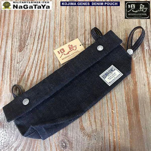 児島ジーンズ KOJIMA GENES DENIM POUCH インディゴ デニムポーチ Lサイズ RNB-993L MADE IN JAPAN_画像5
