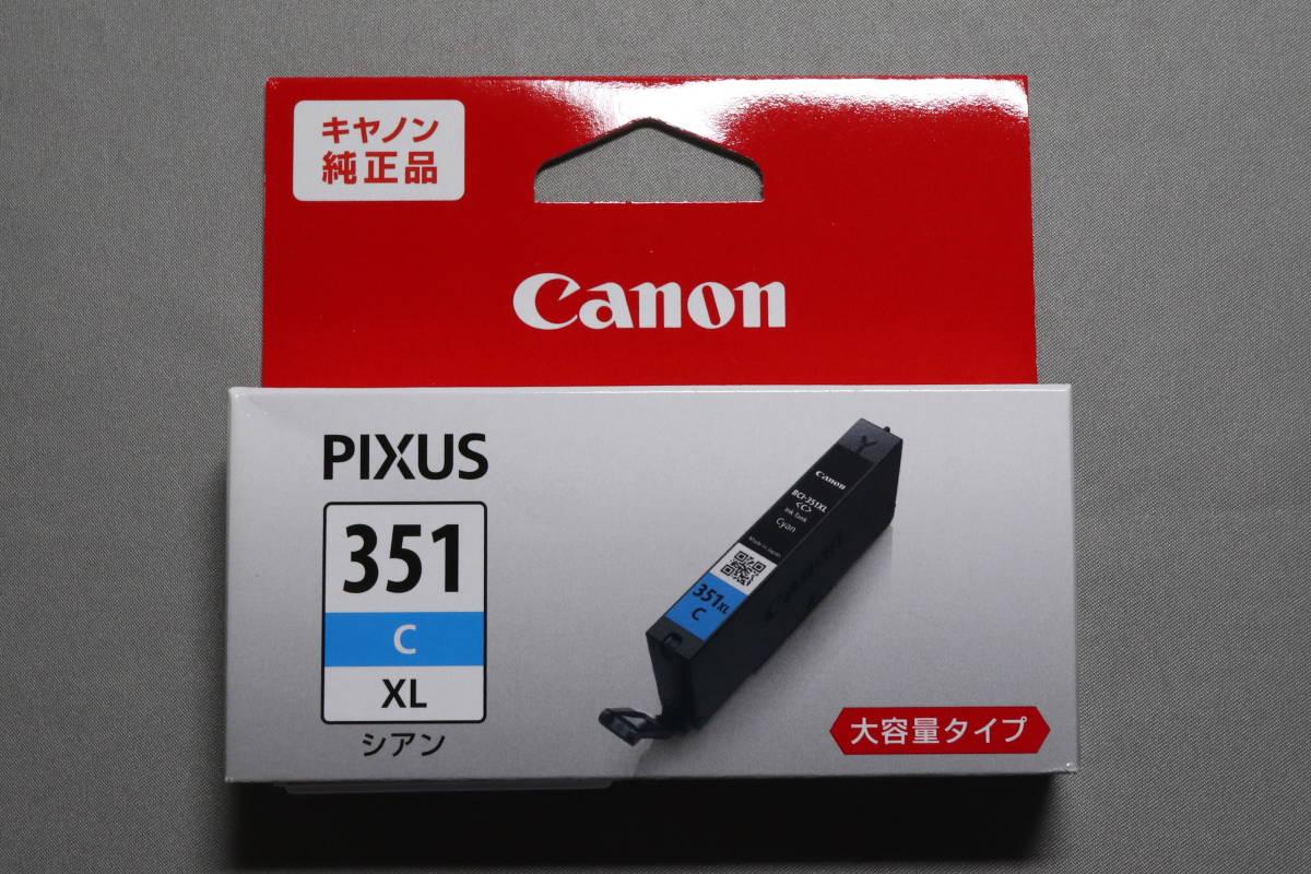 キヤノン 純正インク BCI-351XL C(シアン)
