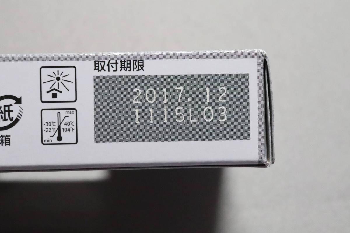 キヤノン 純正インク BCI-351XL C(シアン)_画像3