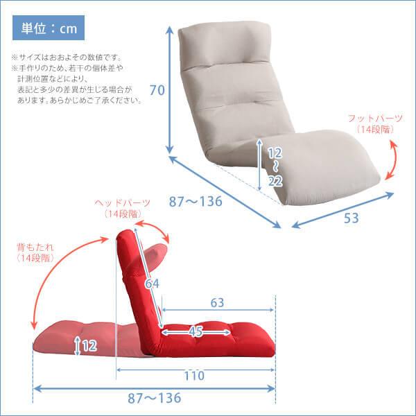 日本製リクライニング座椅子(布地、レザー)14段階調節ギア、転倒防止機能付き | Moln-モルン- Down type SH-07-MOL-D-BE ベージュ_画像7