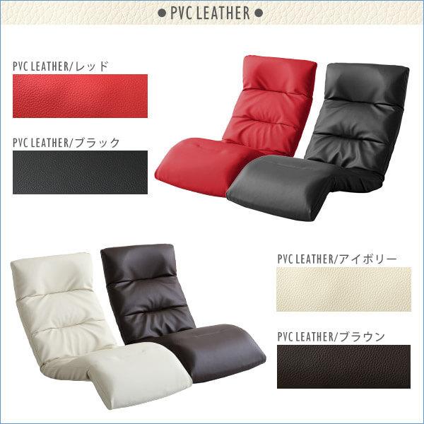 日本製リクライニング座椅子(布地、レザー)14段階調節ギア、転倒防止機能付き | Moln-モルン- Down type SH-07-MOL-D-BE ベージュ_画像4